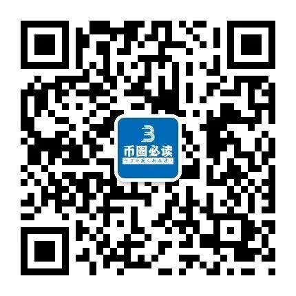 https://mmbiz.qpic.cn/mmbiz_jpg/V1Yqoh6h9hbbfrgDdn561PBDuqjBxDx2UrfyKEKURushdkWAicUrIO8aXo6NUoN6UUE5Bro0Lf0rgkt1QfJpyMA/640?wx_fmt=jpeg