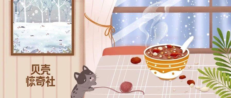 腊八,比喝粥更暖的是什么?
