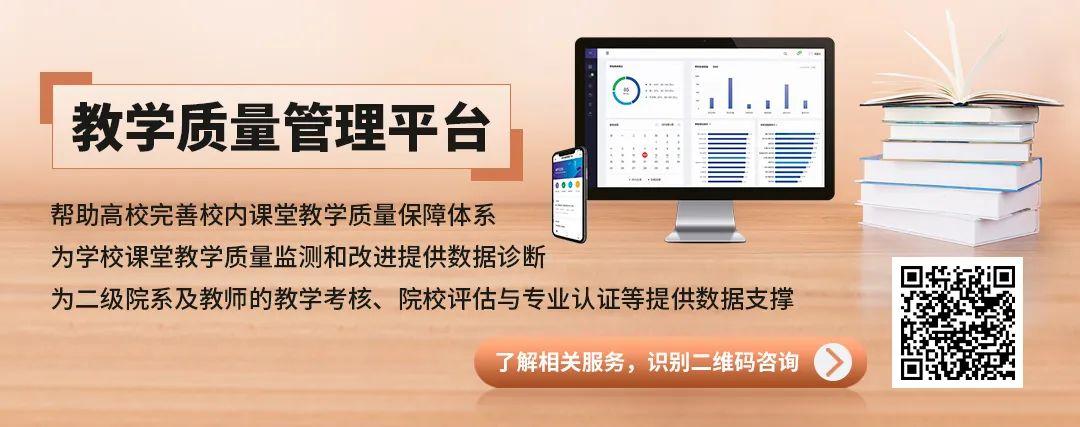 火遍全网!被新华网、人民网报道的爆款课为啥学生这么爱?
