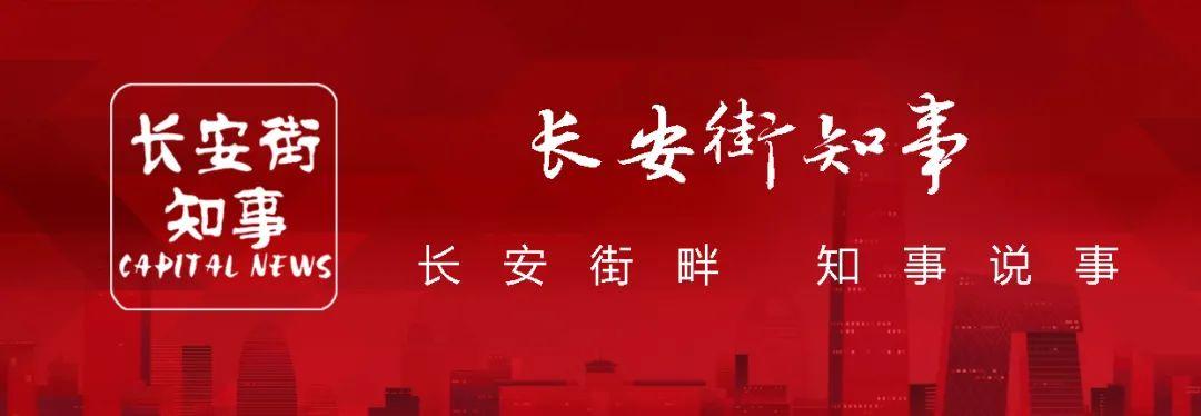 菅义伟华府见拜登,中国是话题中心