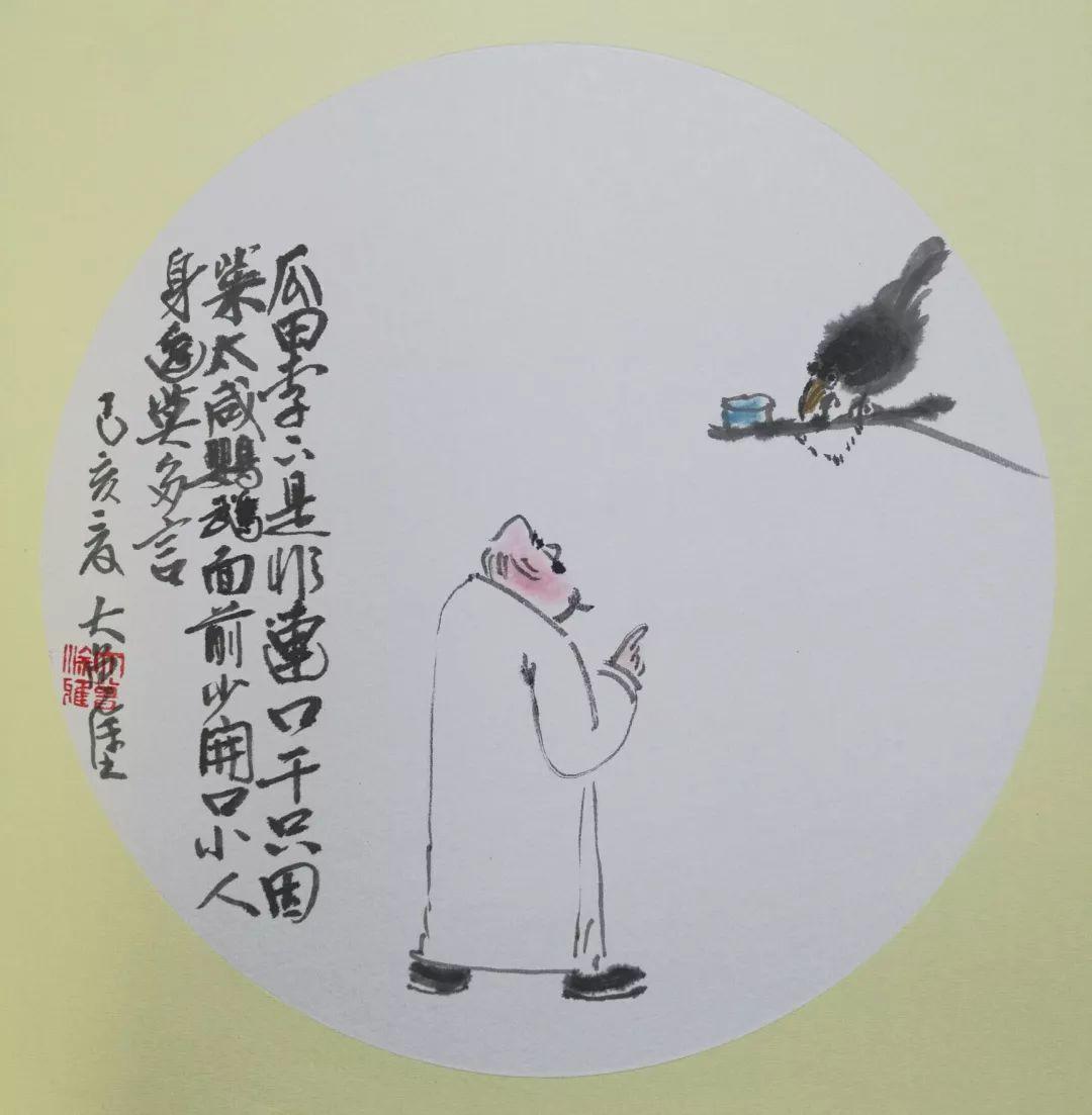 《走向70岁》写得真好!再配上幽默漫画,值得退休的朋友收藏品读!
