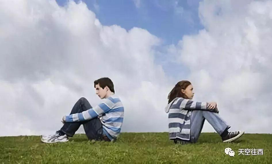 戀愛中的女人突然生氣是為什麼?男人必看! 約會關係 第1張