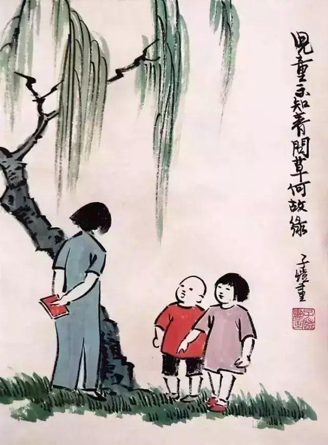 【薦讀】世間有十恩,恩恩須銘記!