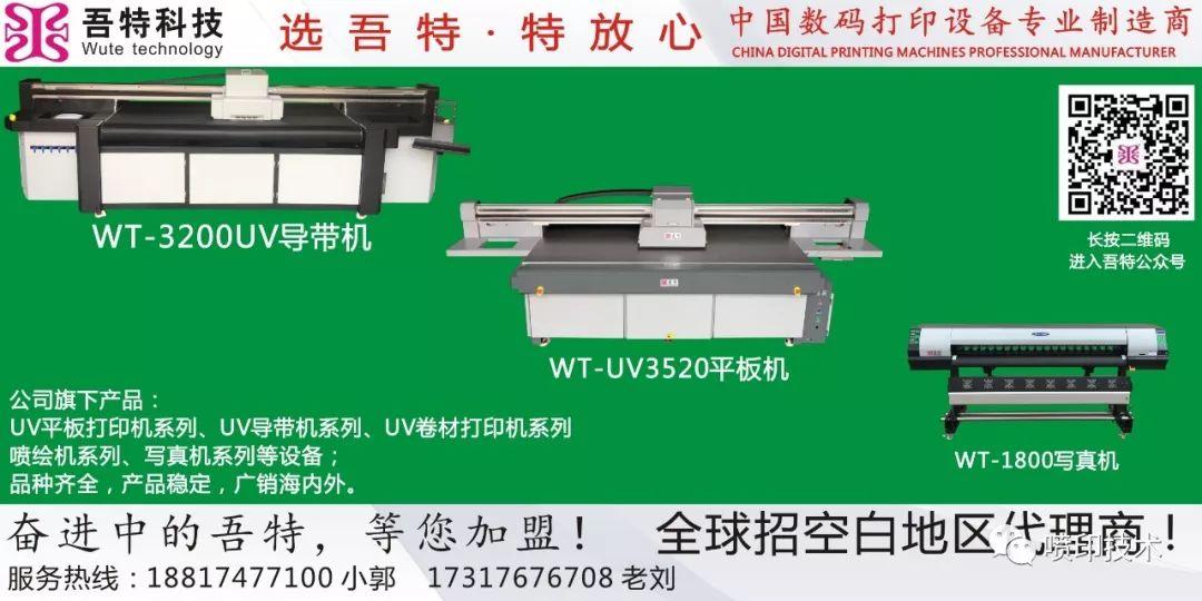 彩色电表标牌Single-Pass数码打印机