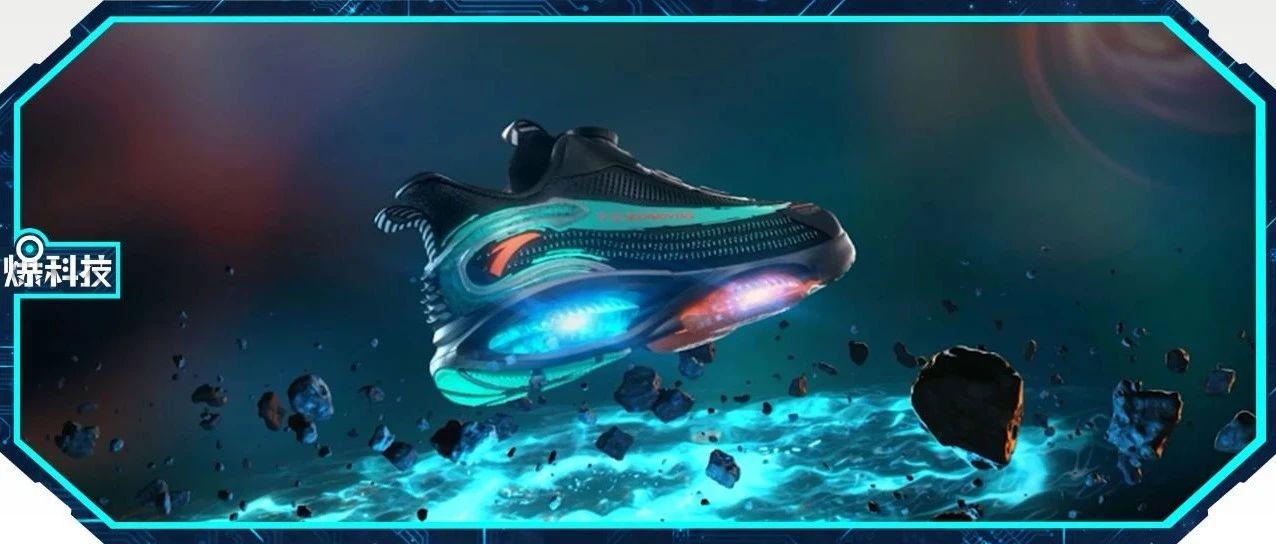 神秘UFO现身,竟跟黑科技有关?