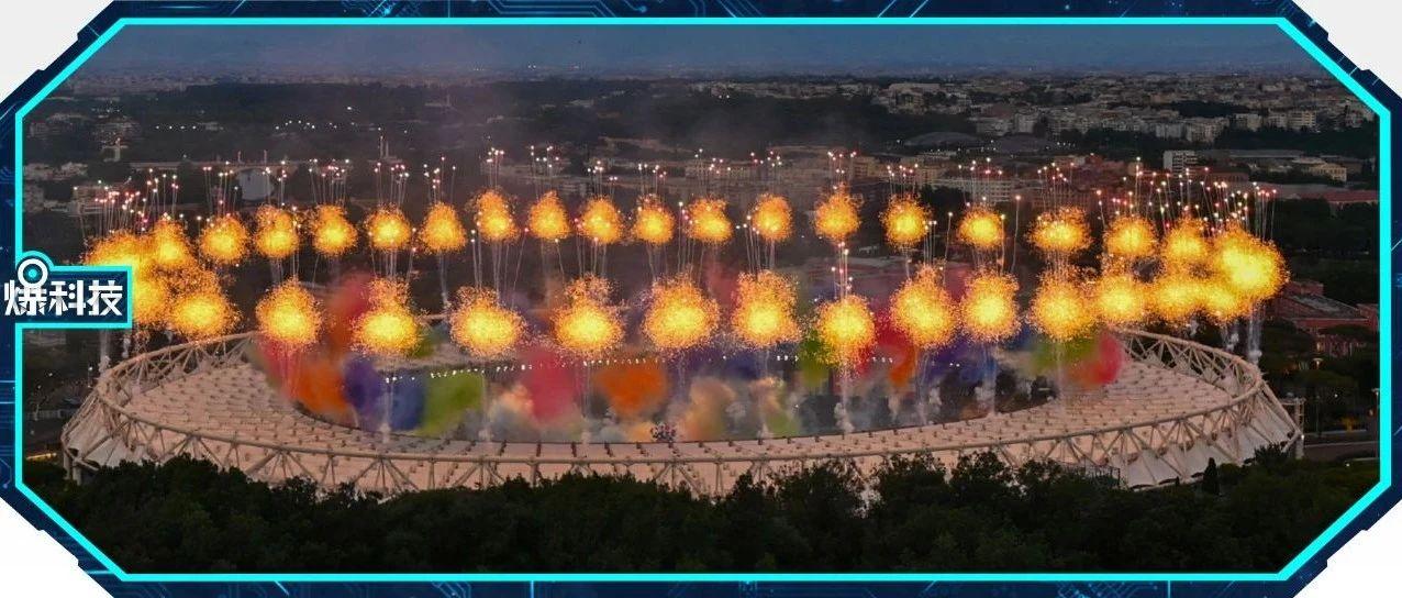 欧洲杯震撼开幕,中国出品「非凡时刻」创造历史!