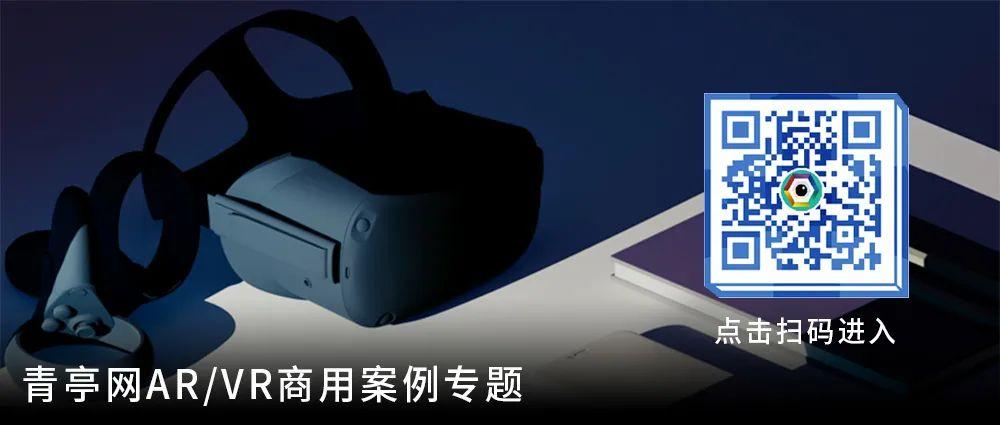 本周大新闻|三星AR眼镜视频曝光,索尼官宣二代PS VR
