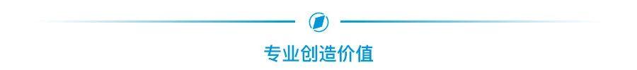 1月28日沪深两市要紧公报集锦与盈丰娱乐报头条