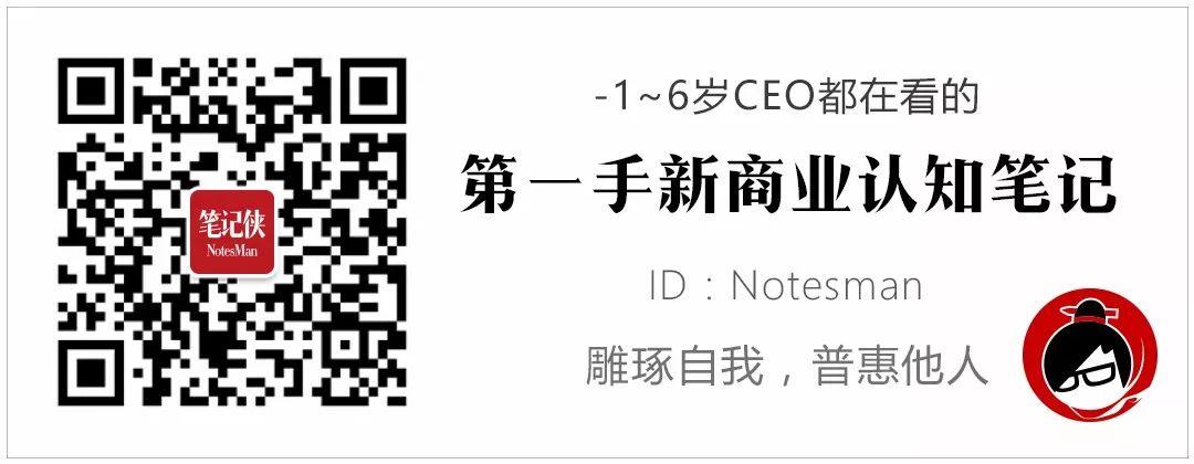 640?wx fmt=jpeg - 华人在美国创业参考 9个反常识的数据读懂未来商机