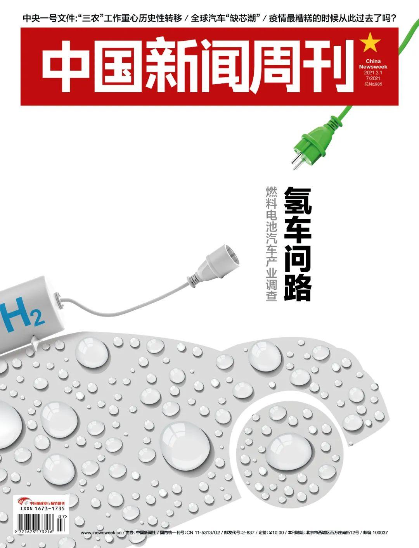"""全球汽车""""芯片荒"""",中国目前还不能实现国产替代"""