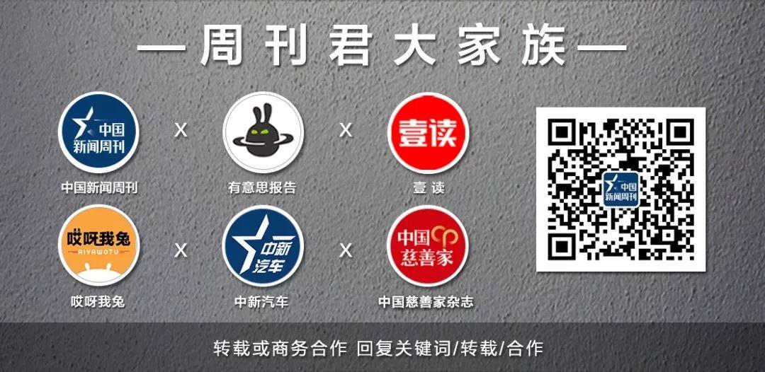 北京985大学生,不再爱北漂?
