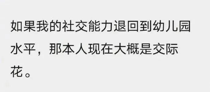 美颜突然失效,网友调侃:榜1买票连夜逃走【囧图时刻】