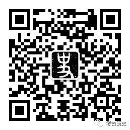 中国古代史史料学(陈高华、陈智超)·秦汉史史料Ⅳ