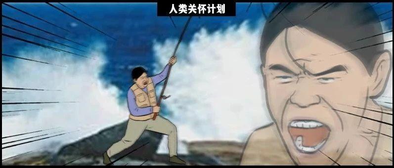 钓鱼,中年男人诱捕器