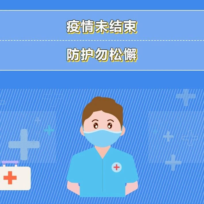 """河南农信""""豫""""您共战""""疫""""—网点服务篇"""