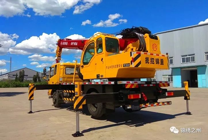 抚挖锦重-10吨东风底盘四节臂起重机产品先容