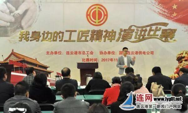 2017年度江苏东浦管桩有限公司十件新事