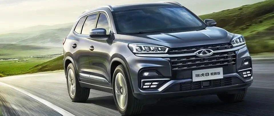 10万入手7座SUV,第一款搭载国产最强2.0T!