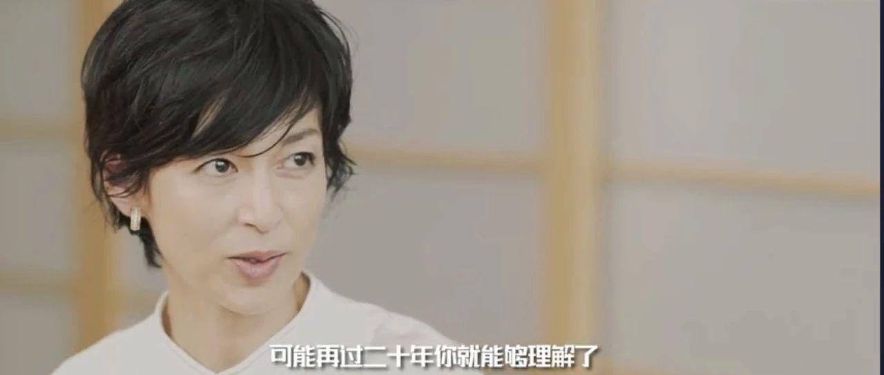 铃木保奈美28年后再谈赤名莉香:我不会像她,认准一个人非他不可!大笑着唱起《东京爱情故事》主题歌