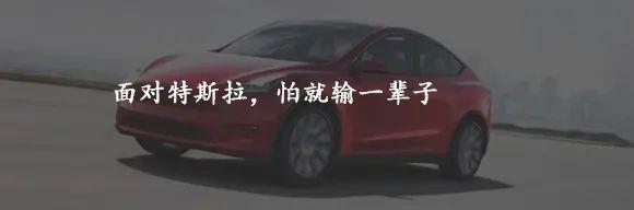 """造车新势力""""顶流""""悄然改变,这款车才是Model X的最强对手"""