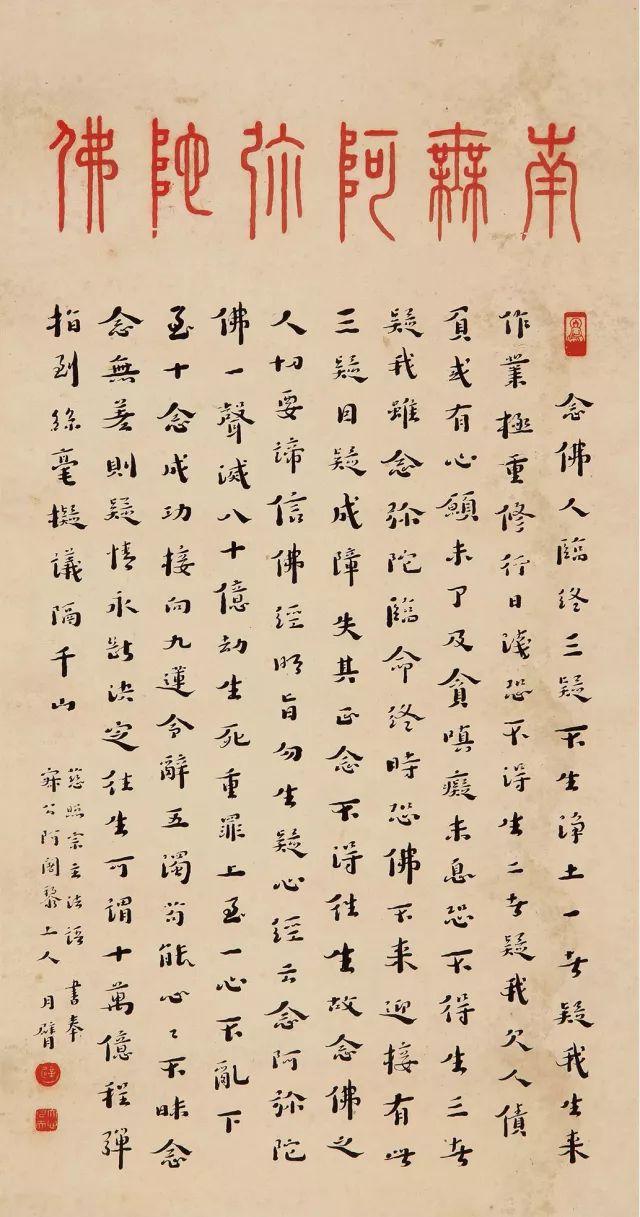 烟花写字动画贺卡一键生成器这才是真正的佛系书法,字里行间褪尽人间烟火(图17)