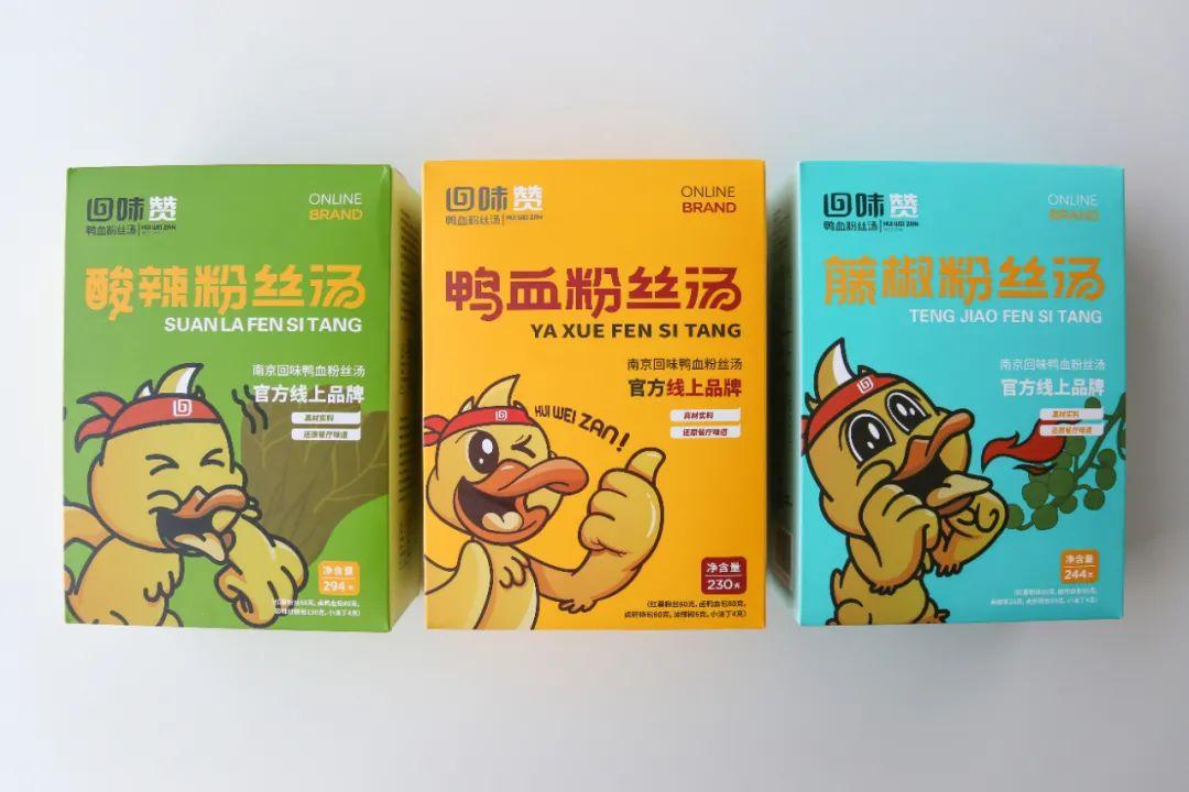 鸭血粉丝汤,南京美食荒漠中的一点绿洲!