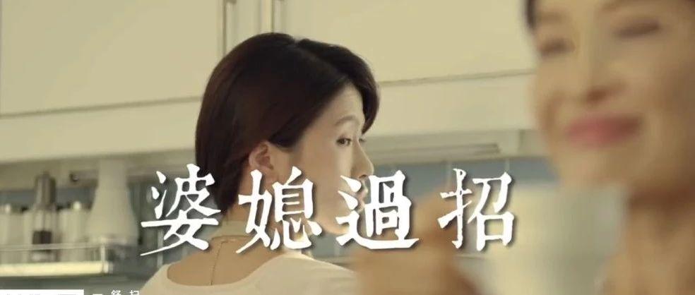 国产广告沙雕起来,还有泰国日本什么事!