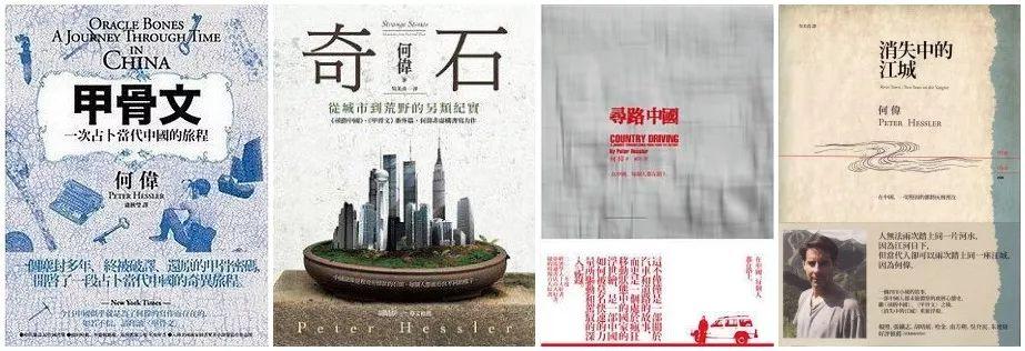 伍国:中国到了客观研究美国社会的时候