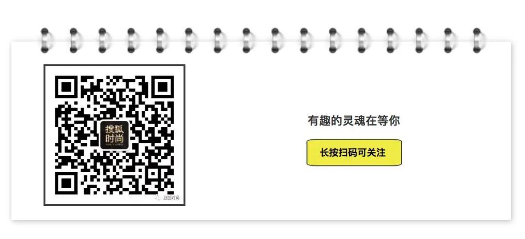 华人赵婷获金球奖最佳导演奖,红毯更是神仙打架,这届金球奖看点十足!