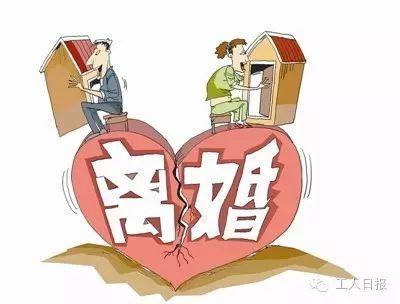 【提醒】房產證上寫了你名字,房子也未必是你的!