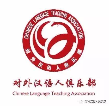 招聘!GoEast 兼职对外汉语教师