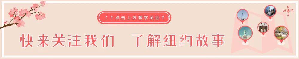 纽约家长注意! 20节中文课免费送给孩子! 6天时间通晓中国历史