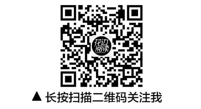 【中國有嘻哈】中國有嘻哈雙冠軍 | PG One為什麼這麼火?