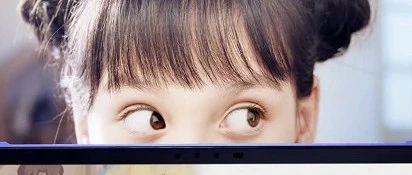 像书一样的平板?专属于孩子的护眼屏幕终于出现了!