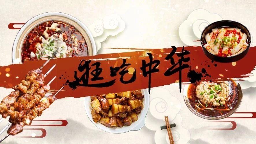 外国人来中国逛吃,到底是种怎样的体验?