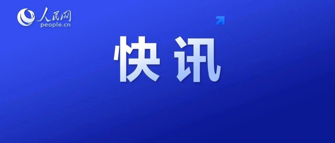 郑爽偷逃税被追缴并处罚款共2.99亿!