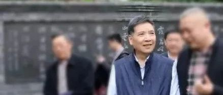 云南省委原书记秦光荣的潇湘往事