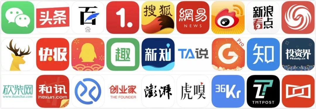 選IP不再碰運氣!2019上海電視劇制播年會「年度超級IP推薦會」 推介書單出爐,科學定制「爆款」IP劇開先河