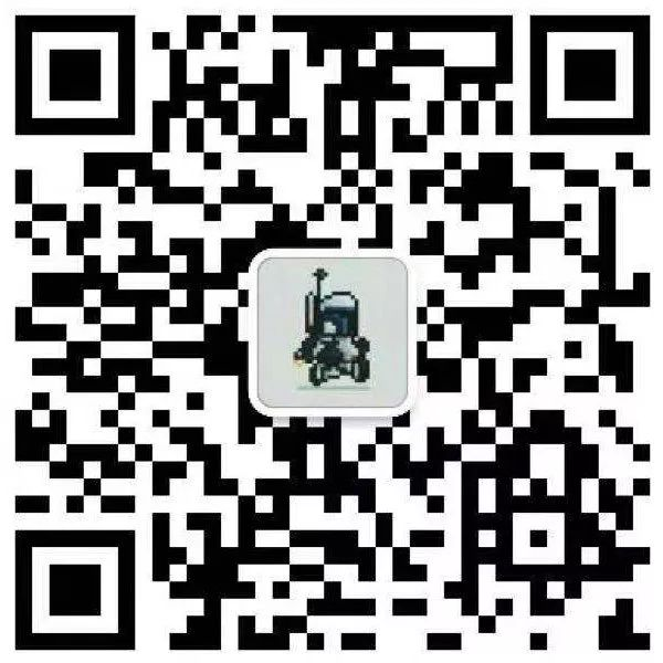 Code qr wechat gay How to