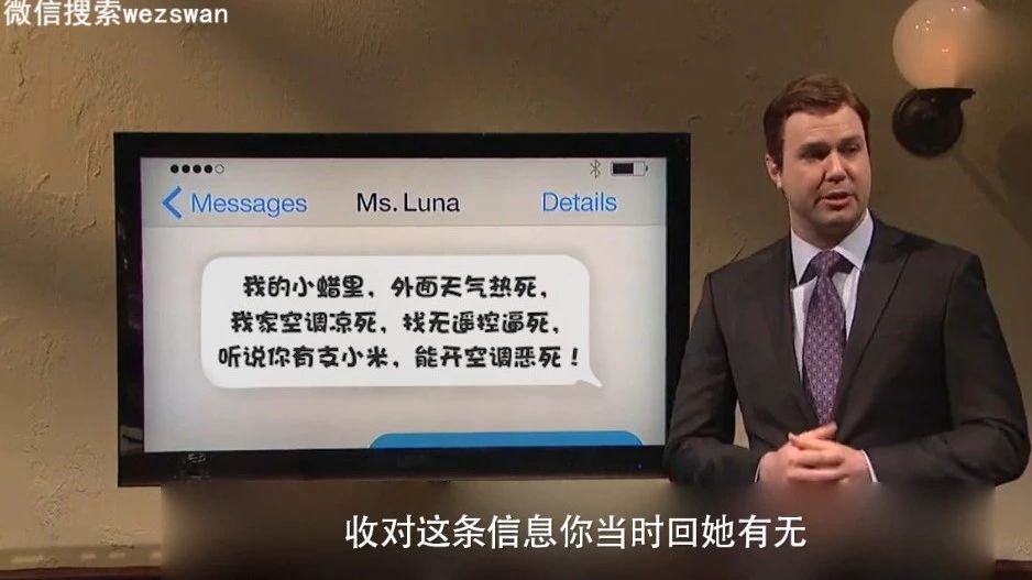 【视频】因为广东天气的原因,腊李和他老婆闹离婚!