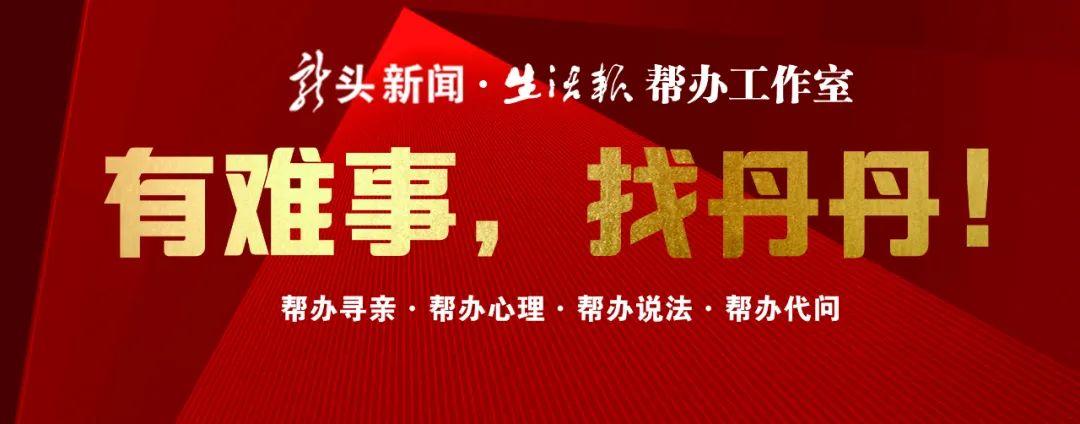 见习记者:王伟健 记者:吕晓艳编辑:陈哲