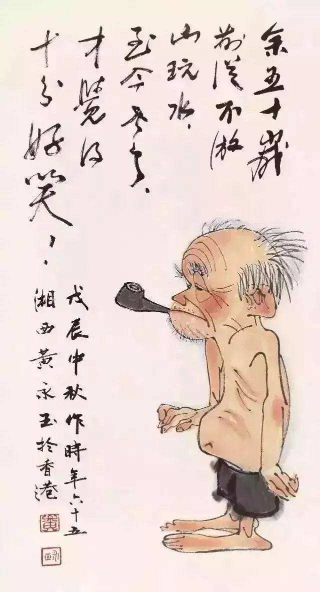 93歲照樣開法拉利,讓林青霞變野孩子,鬼才老頭說這才叫人生!