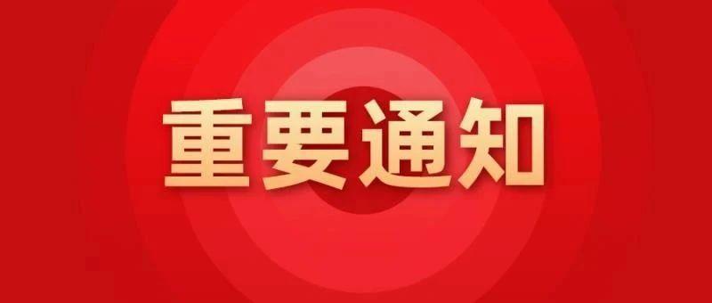 三思而后言!新華社公布新增57個禁用詞
