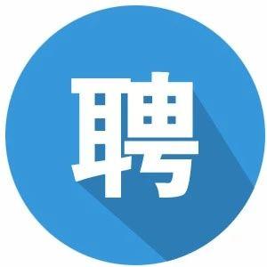 青岛招聘 | 青岛天一仁和房地产集团招聘(五险一金、交补餐补话补)