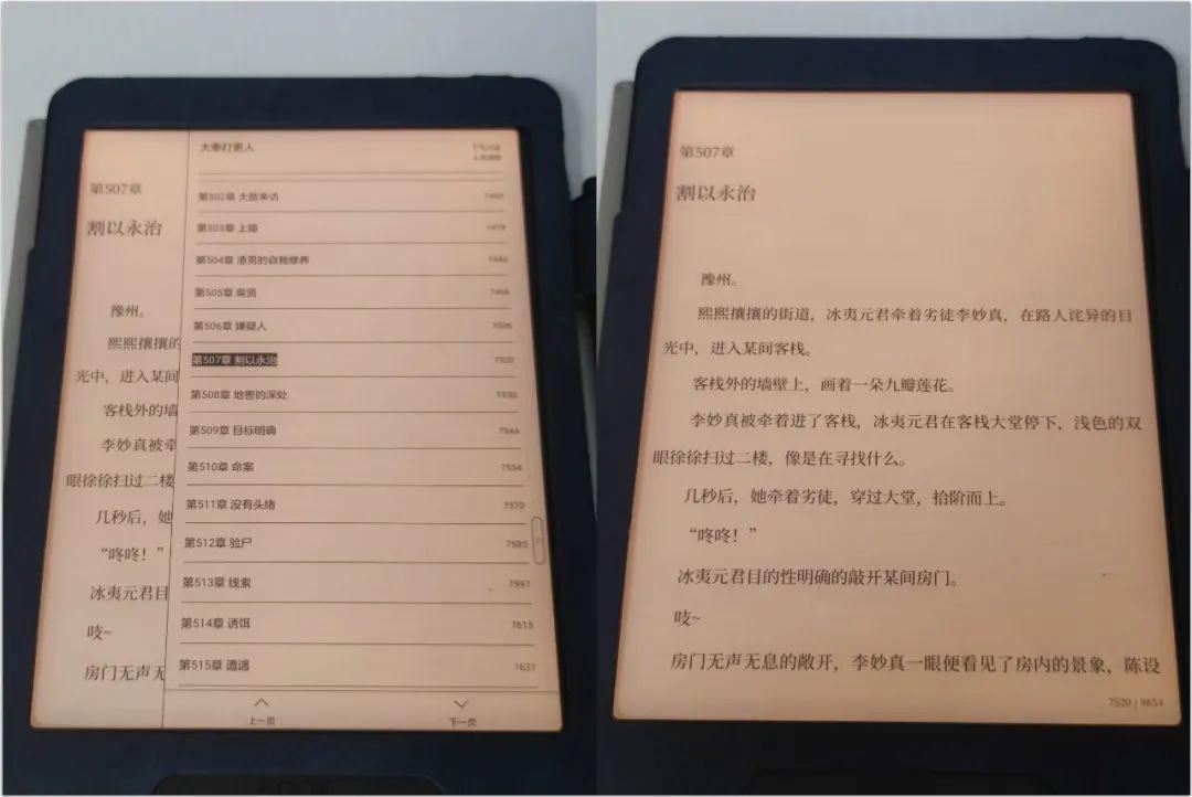 吾爱新解锁小说下载器,换个玩法白嫖微信读书! 动漫小说 第12张