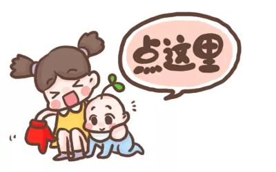 婆婆不聽勸喂孩子吃雞蛋出事 丈夫反問寶媽:你難道還要我媽抵命嗎?