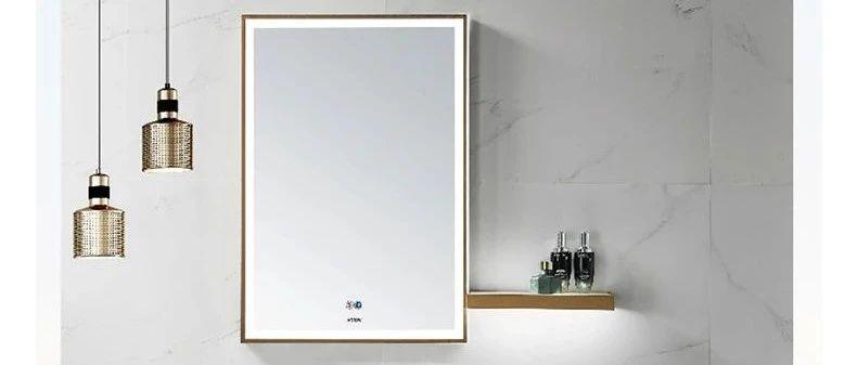 想要生活有品质,从智能生活开始,智能镜柜你了解吗?