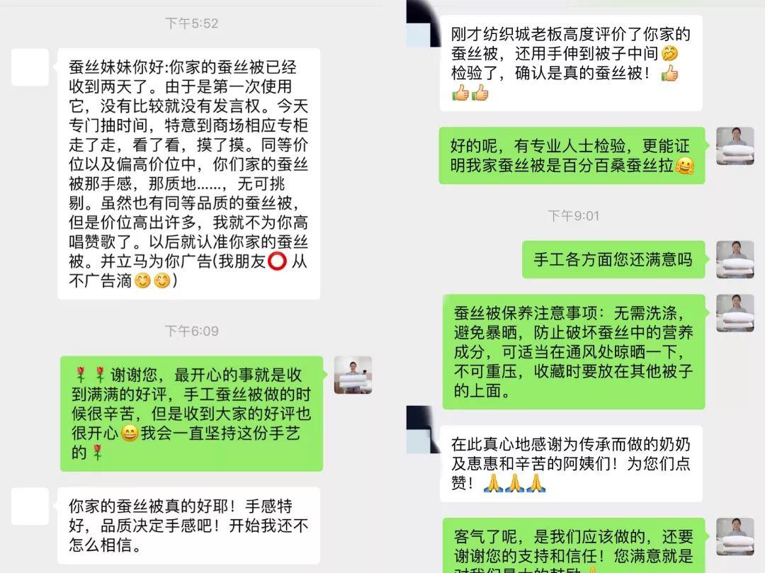 """注意:""""天价蚕丝被""""内幕被媒体曝光!这个叫王惠的女人火了"""