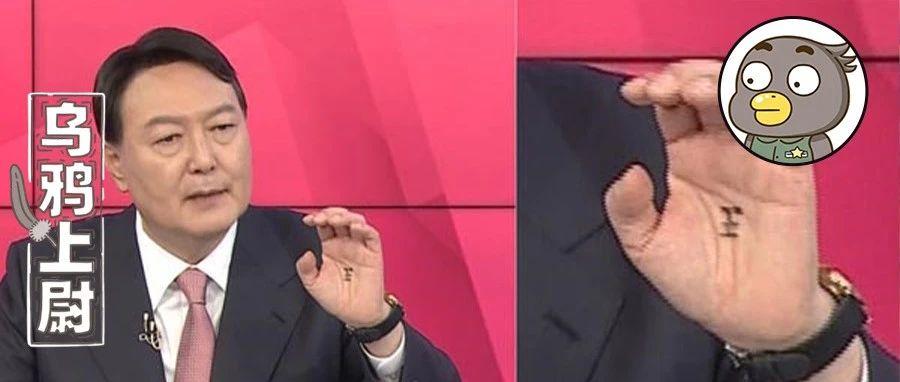 """""""您看这个面相,能当总统吗?"""""""