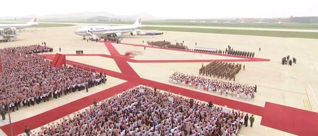 视频来了!习近平乘坐专机抵达朝鲜